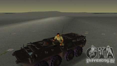 Афганка для GTA Vice City второй скриншот