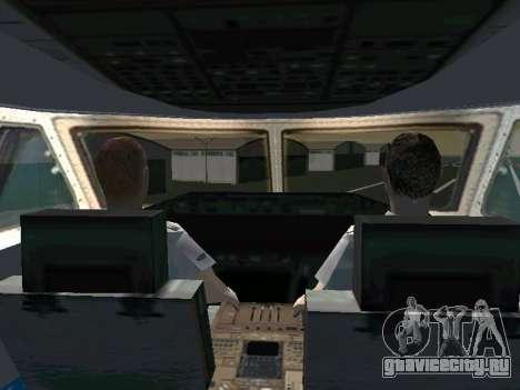 Boeing-747 Dream Lifter для GTA San Andreas вид сзади слева