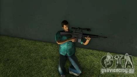 M-16 со Снайперским Прицелом для GTA Vice City третий скриншот