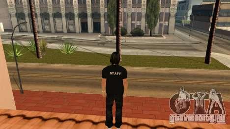 Качественный Скин STAFF для GTA San Andreas четвёртый скриншот