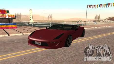 Carbonizzare из GTA 5 для GTA San Andreas вид слева