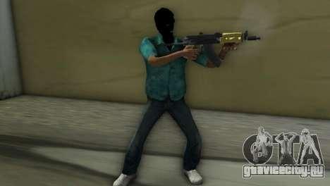 Yugo M92 для GTA Vice City