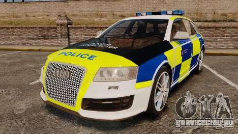Audi RS6 Avant Metropolitan Police [ELS] для GTA 4