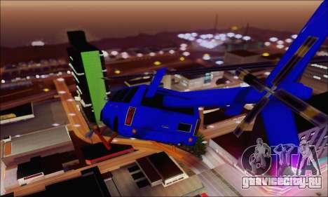 Fun Maverick для GTA San Andreas вид сзади слева