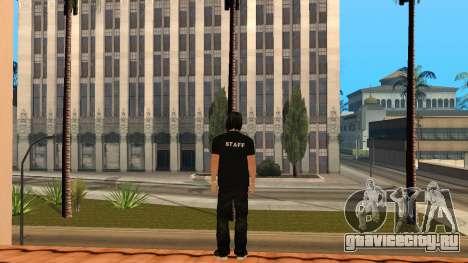 Качественный Скин STAFF для GTA San Andreas третий скриншот