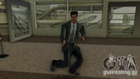 Макс Пэйн для GTA Vice City