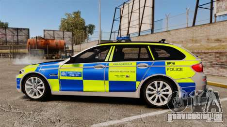 BMW 550d Touring Metropolitan Police [ELS] для GTA 4 вид слева