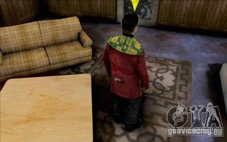 Азиатский парень для GTA San Andreas второй скриншот