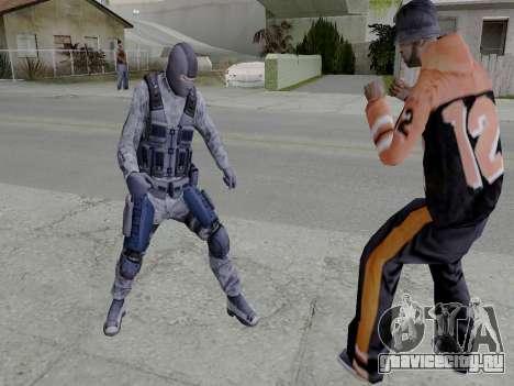 Cell для GTA San Andreas четвёртый скриншот