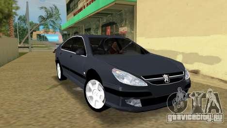 Peugeot 607 V6 для GTA Vice City