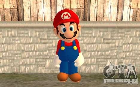 Марио для GTA San Andreas