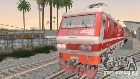 ЭП200-0001 для GTA San Andreas