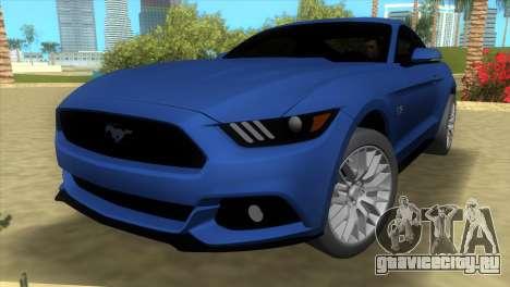 Ford Mustang GT 2015 для GTA Vice City