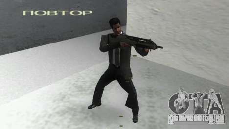 Saritch 308 для GTA Vice City третий скриншот