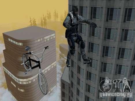 Cell для GTA San Andreas шестой скриншот
