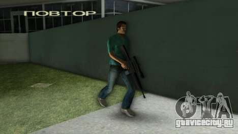 M-16 со Снайперским Прицелом для GTA Vice City четвёртый скриншот