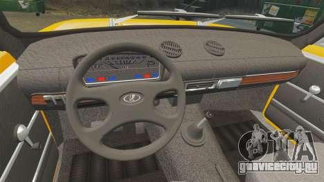 ВАЗ-2101 тюнинг для GTA 4 вид сбоку