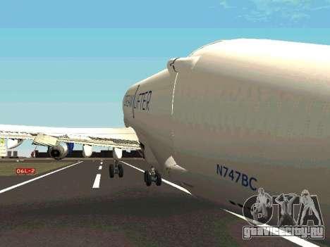 Boeing-747 Dream Lifter для GTA San Andreas вид снизу