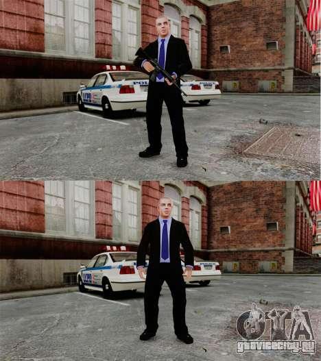 Удаление оружия для GTA 4