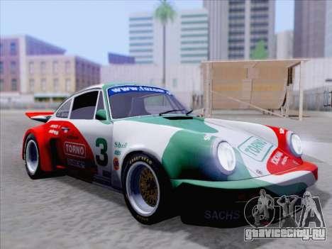 Porsche 911 RSR 3.3 skinpack 1 для GTA San Andreas вид снизу