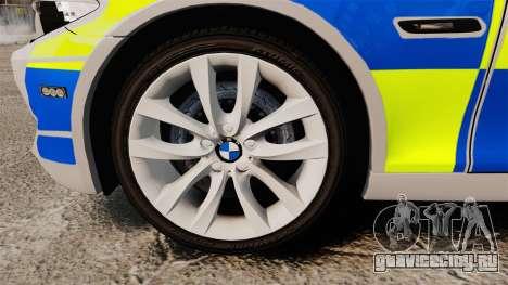 BMW 550d Touring Metropolitan Police [ELS] для GTA 4 вид сзади