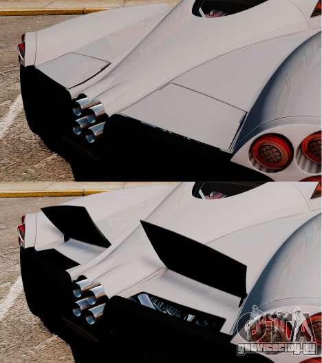 Pagani Huyara [EPM] для GTA 4 двигатель