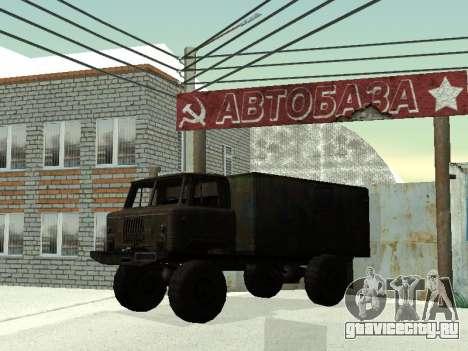 ГАЗ 66 для GTA San Andreas вид сверху