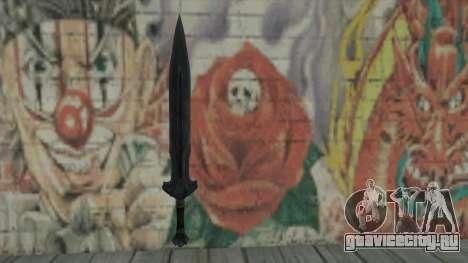 Имперский меч для GTA San Andreas