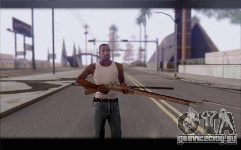 Мушкет для GTA San Andreas третий скриншот