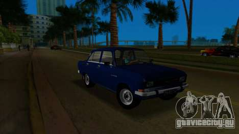 АЗЛК 2140 для GTA Vice City вид сзади