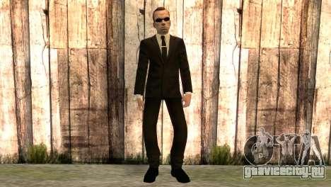 Смит из фильма Матрица для GTA San Andreas