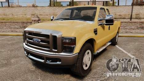 Ford F-350 Super Duty 2011 для GTA 4