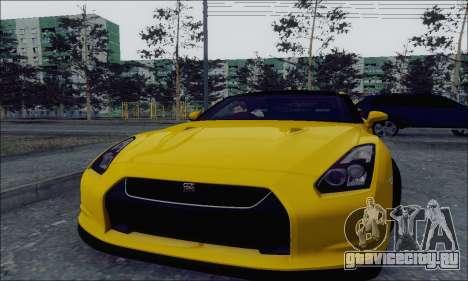 Nissan GT-R Spec V для GTA San Andreas вид слева
