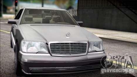 Mercedes-Benz S600 V12 V1.2 для GTA San Andreas