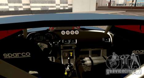 Elegy pickup v2.0 для GTA San Andreas вид справа