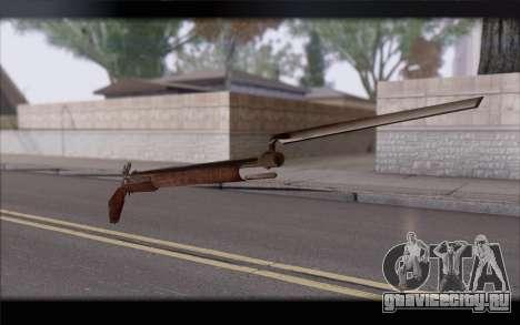 Мушкет для GTA San Andreas