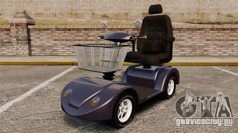 Funny Electro Scooter для GTA 4