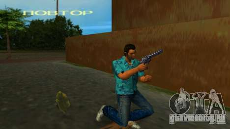 Anaconda для GTA Vice City пятый скриншот