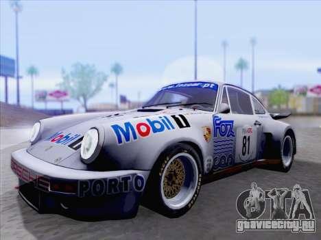 Porsche 911 RSR 3.3 skinpack 1 для GTA San Andreas вид слева