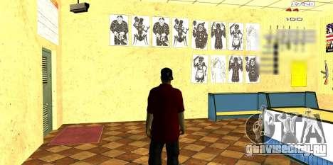 Изменене двух интерьеров для GTA San Andreas второй скриншот