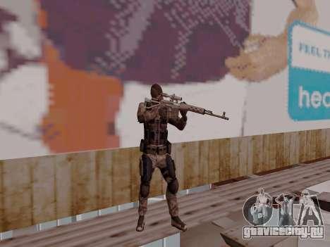 Cell для GTA San Andreas третий скриншот