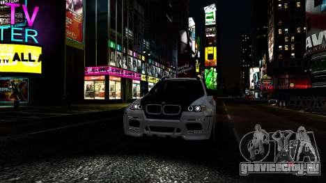 BMW X6 M Hamann 2013 Vossen для GTA 4 салон