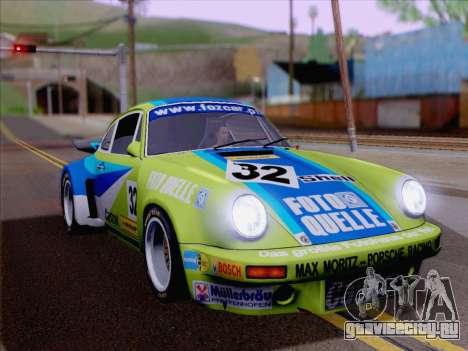 Porsche 911 RSR 3.3 skinpack 4 для GTA San Andreas