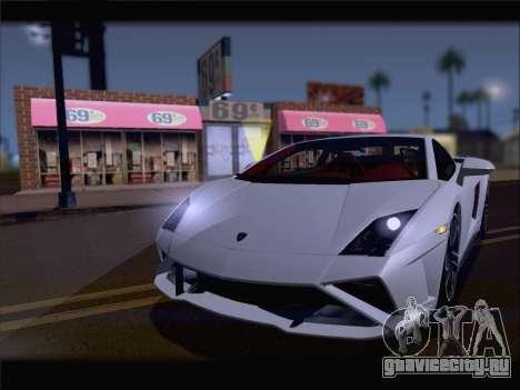 Lamborghini Gallardo 2013 для GTA San Andreas вид сзади слева