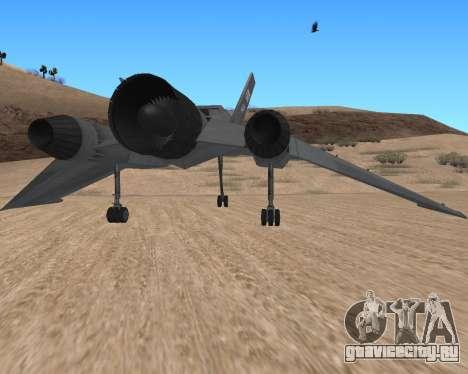 StarGate F-302 для GTA San Andreas вид справа
