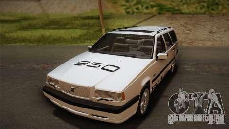 Volvo 850 Estate Turbo 1994 для GTA San Andreas вид изнутри