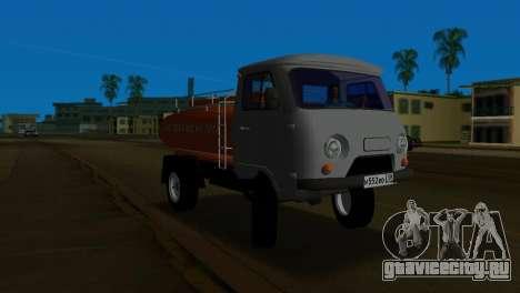 УАЗ 465 Бензовоз для GTA Vice City вид слева