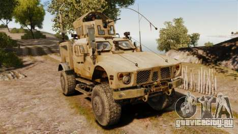 Oshkosh M-ATV для GTA 4