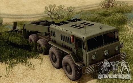 МАЗ 535 для GTA San Andreas вид сбоку