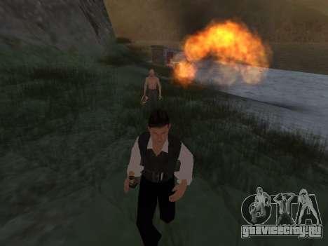 Миф про рыбака для GTA San Andreas пятый скриншот